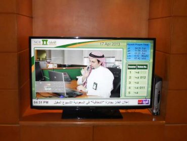 Bank Digital Display