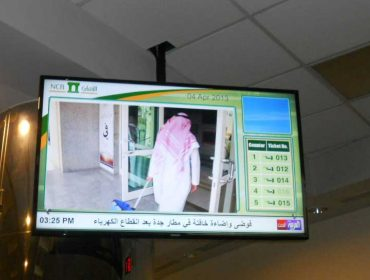 Bank Display Signage Queuing System NCB Saudi Arabia