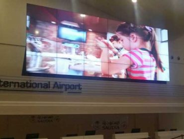 Airport Video wall 24 displays